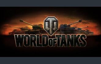 World of Tanks [wot] от 7000 боев
