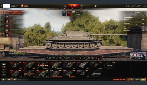 World of Tanks с 10 лвл и привязками №080